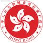 昆明香港商标国际商标代理