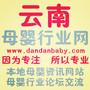 云南完成0至6岁适龄儿童脊灰麻疹强化免疫