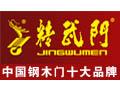 浙江宝龙工贸有限公司