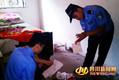 泸州:龙马潭区小市街道工商一所查获一传销窝点