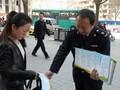 延安市工商局开展打击传销宣传活动