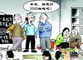 陕西汉中传销最新消息|2014陕西汉中传销组织最新消息