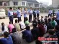 邵阳:双清区开展9·28打击传销集中行动