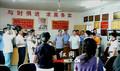 湖南省打击传销工作座谈会在怀化召开(图)