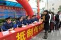 中国工商报:湖南省常德市工商局开展反传销咨询活动