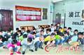 广州暴力传销团伙接连杀害4人 多数被活活打死