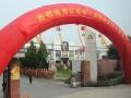 热烈祝贺江苏帝一集团成立三十周年庆典!