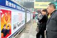 重庆市涪陵区举办创建无传销区暨防范传销集中宣传活动