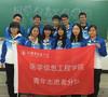 医学信息工程学院青年志愿者分协
