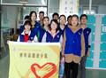 临床医学院青年志愿者分协