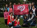 医学技术学院青年志愿者分协