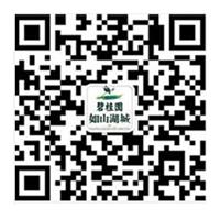 碧桂园南京