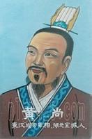 黄尚 东汉顺帝宰相 湖北宜城人