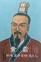 黄霸 西汉宣帝宰相 阳夏人