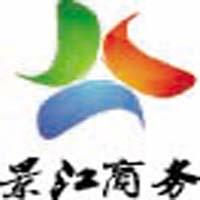 景江商务会展有限公司