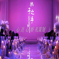 温岭市城东心连心婚庆礼仪策划服务部