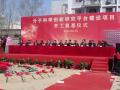 北京背景板搭建租赁 北京舞台背景板搭建租赁