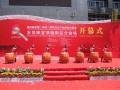 舞台背景板搭建租赁就找北京自然之音广告公司