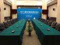北京舞台背景板租赁 北京会议舞台音响设备租赁