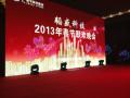 北京灯光音响租赁 北京舞台背景板搭建租赁