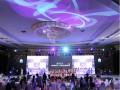 北京年会舞台灯光音响设备租赁|北京年会灯光音响租赁公司