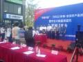 北京舞台搭建执行进场搭建会议搭建年会舞台搭建北京自然之音会议服务公司