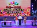 北京房山良乡地区LED大屏幕租赁