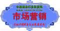 中国健身行业SWOT分析——重庆市场