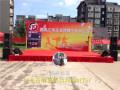 北京音响租 会议音响出租 北京年会音响租赁公司