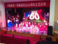 北京灯光音响租赁|庆典舞台音响出租
