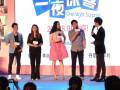 北京明星见面舞台音响租赁巡演路演舞台灯光音响租赁