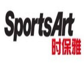 台湾时保雅SPORTSART健身器材