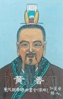 黄香 东汉和帝时尚书令(宰相) 江夏安陆