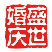 浙江江山盛世庆典