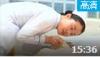 最新心肺复苏教学视频