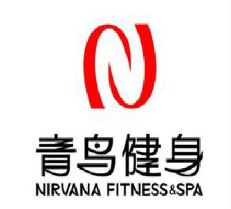 北京青鸟健身俱乐部