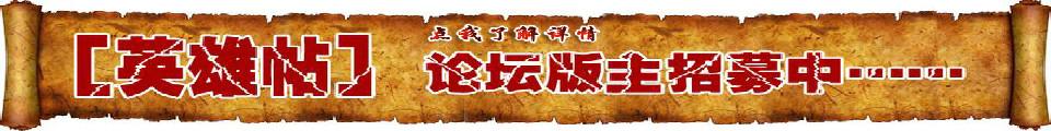 中国健身行业联盟论坛版块版主招募中~~~