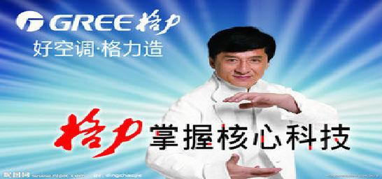 江苏11选5投注简介