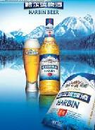 哈尔滨冰纯瓶