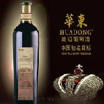 青岛华东葡萄酒