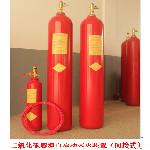 二氧化碳感温自启动灭火装置(间接式)