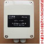 感温电缆专用中间端子盒
