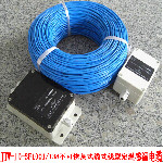 不可恢复式缆式线型138度定温火灾探测器