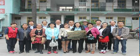吉春文學院周年座談會在韓城召開