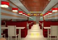 大连雷竞技app下载官方版木吊顶餐厅案例