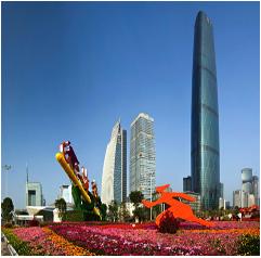 深圳京基金融中心-福乐斯保温材料