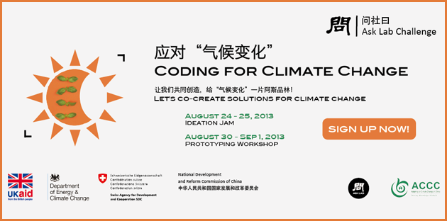 Coding for Climate Change
