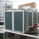 企业宿舍空气能热水工程