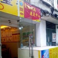 上海普陀区分店