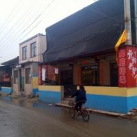 石家庄三角村店